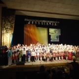 Фестиваль в Светлогорске